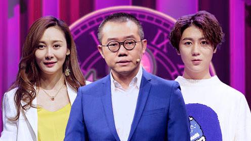 粉丝悠享版第2期:涂磊吐槽太扎心海报