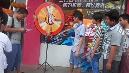 QQ飞车全民争霸赛三门峡赛区玩家互动