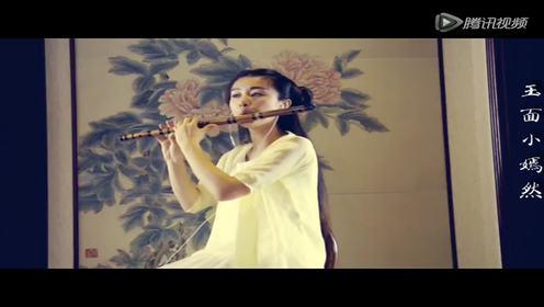 玉女古筝与竹笛神演绎《花千骨》插曲《年轮》