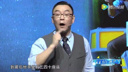 """听雷明讲述自己和""""中国第一方丈""""的故事"""