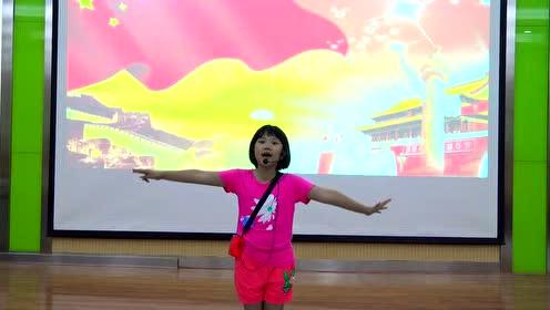 柳州市滨江小学梁熙婷《歌声与微笑》