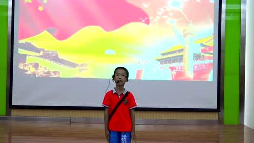 柳州市滨江小学莫雨哲《歌声与微笑》