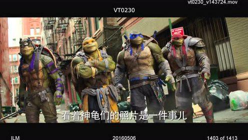 《忍者神龟2》动作特辑 工业光魔打造逆天特效