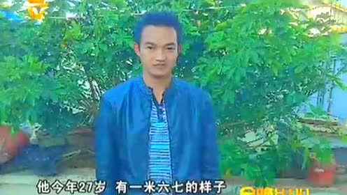 凉山西昌彝族小伙跟父亲发生口角 离家出走qq873889090