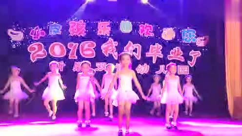 幼儿舞蹈《亲爱的小孩》
