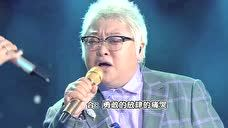 《十三亿分贝》黄绮珊韩红世纪大合唱《灯塔》
