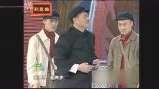 2017春晚搞笑小品《我和老师在一起的日子》赵本山_范伟_蔡维利_王小虎_0