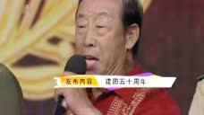 火箭兵的梦(张暴默 李丹阳 陈思思)演唱楚兴元作品