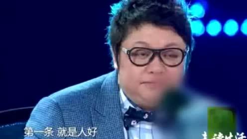 学员在台上撕破脸,韩红当场再爆粗口