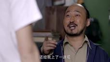 平凡的世界 袁弘获桐城市矿务局优秀职工