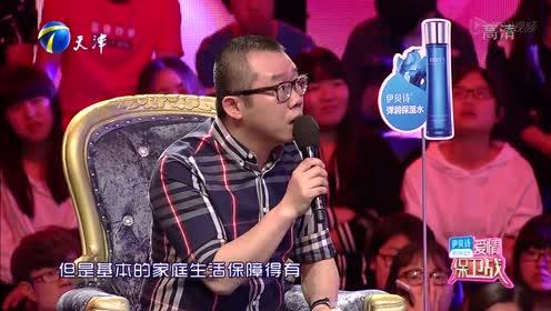 涂磊指责丈夫:你不可能成龙的!