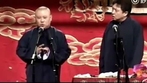 郭德纲在相声中吐槽韩国,最后一句没毛病!