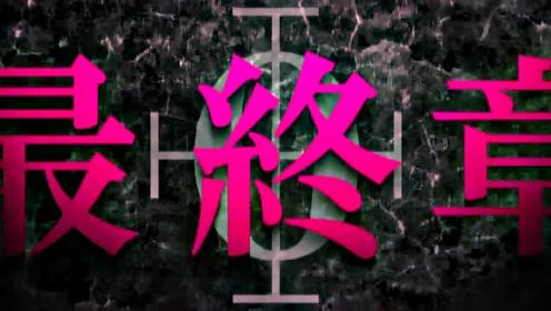 非竞赛展映《极恶非道3》官方预告 北野武黑帮风云最终篇