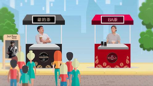 网红奶茶炼金术:1成口味加9成营销