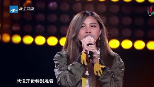 《中国新歌声》萌妹子学员成功改编《给我一个吻》!