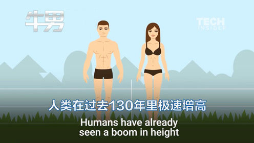 一千年以后,人类会变成这样!