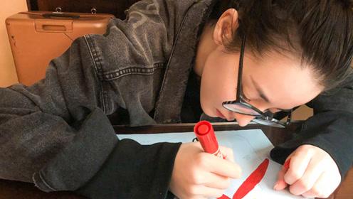 热巴戴眼镜画画 脸都快贴到纸上 究竟近视多少度?