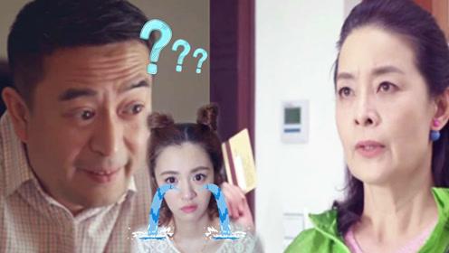 《我的体育老师》王小米偷偷领证惹怒亲妈,丈母娘狂扔女婿彩礼钱