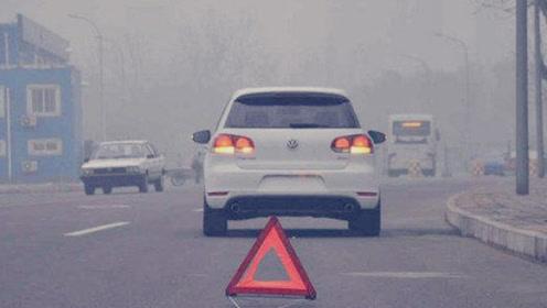 涨姿势!雾天行车事故多,车窗起雾更要命,保命贴!