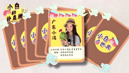 中国台湾小吃:吃美食也在吃情怀