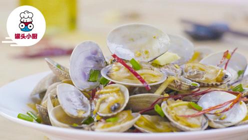 懒人微波炉葱油花蛤!不想做饭的夏天就靠它来拯救我的味觉