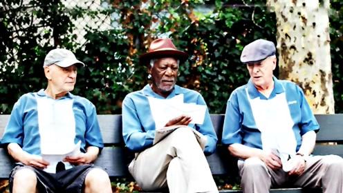 《三个老枪手》 三个八旬老汉劫财记