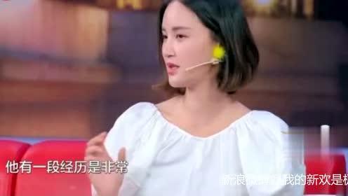 张歆艺秀恩爱被吐槽,还爆出老公袁弘和胡歌不可描述的关系!