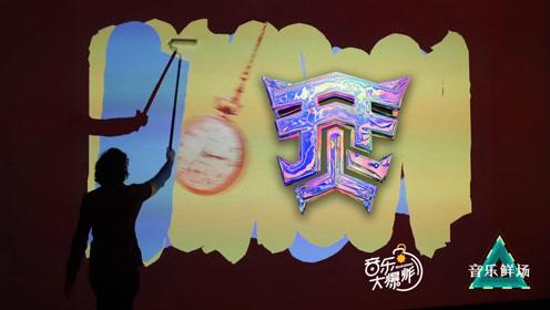 音乐鲜场:Blake Shaw-作品获潮流视频网站年度最佳