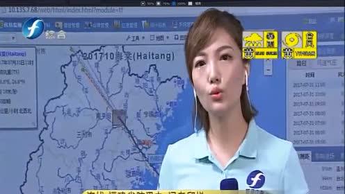 台风海棠在福建沿海登陆  想与纳沙合并北上