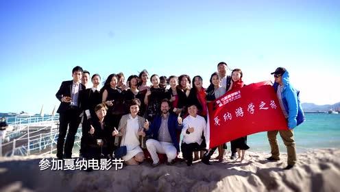 北京电影学院电影商学院2017年大记事回顾