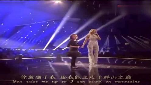 中国人从小就牛气,10岁中国小女孩和天后合唱,开口第一句就惊天了