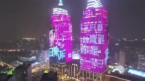 上海信息港0118周杰伦生日免费应援