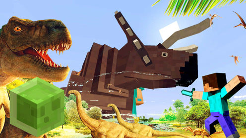 秀色解说我的世界侏罗纪公园2第20期 恐龙化石挖一堆