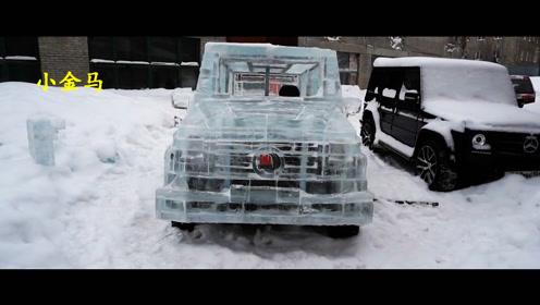 战斗民族大叔的动手能力无敌,用5吨冰块把民族品牌UAZ变成奔驰G