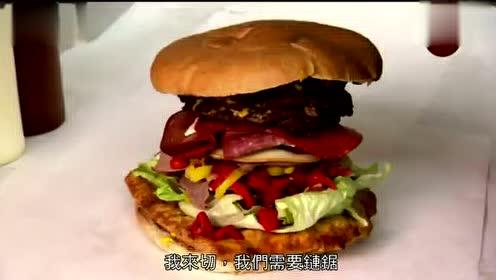 无从下口的四合一巨无霸汉堡