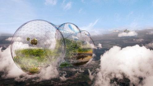 未来会有建筑在云层之间无国度的理想地吗?