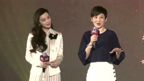 徐帆搭档黄绮珊唱京剧 自曝喜欢冯小刚看她表演