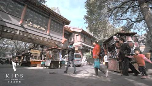 西安人与城|城域:书院门,传统文化的历史从这里走来