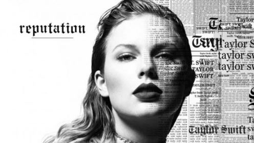Taylor Swift《Look What You Made Me Do》中英字幕版