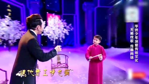 李玉刚和11岁神童演绎《梨花颂》,开口第一句就给跪了