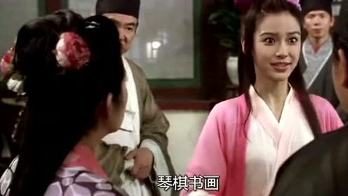 结巴怎么才能不被发现,杨颖告诉你!