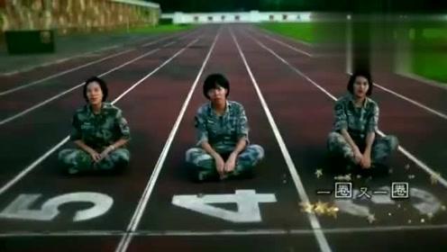 退伍季,再唱一首《在军营的日子》军营,战友,珍重!