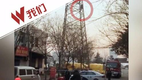 西安一男子因经济纠纷爬上高压铁塔 已僵持3天