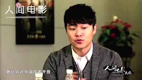 陈思诚捍卫中国电影市场不被好莱坞电影侵染,拍了《唐人街探案》