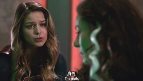 女超人和奥丝特拉摊开心胸的谈话