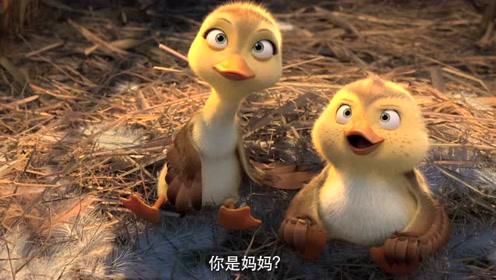 《妈妈咪鸭》唐探2贴片预告 春节影院邂逅小黄鸭
