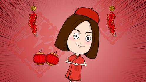 全中国人都被洗脑的新年神曲,竟然这么惨?!