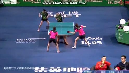 国乒女团3-0进决赛 将与日本争金_国米欧冠决赛_国金证券网上开户流程