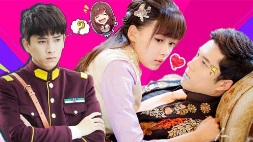 《初相见》成民国剧典范 三少韩东君教你霸道撩妹新姿势