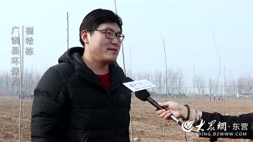 2018广饶县植树活动